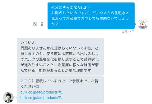 スクリーンショット 2016-04-30 14.33.28